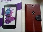 Смотреть изображение Находки Утеряна розовая сумочка с телефоном Ирбис,зарядкой,ключами в районе Каменной лестницы 76897666 в Таганроге