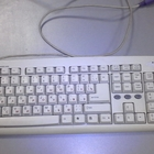 Клавиатуру продам