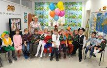Совенок Детский развивающий центр
