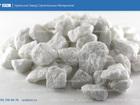 Скачать бесплатно изображение  Мраморный щебень от URALZSM 34299500 в Тамбове