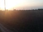 Скачать изображение Продажа квартир Продам 10 соток в Краснодарском крае 35800312 в Тамбове