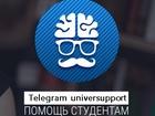 Скачать изображение Разные услуги Решение задач оптом 37791611 в Тамбове