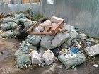 Скачать бесплатно фотографию  вывоз любого мусора,услуги грузчиков 43900730 в Тамбове
