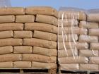 Скачать бесплатно изображение Строительные материалы Цемент в мешках и бегах, Доставка 68342837 в Тамбове