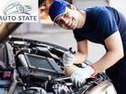 Новое изображение  AutoState – быстрый и доступный ремонт автомобиля для каждого, 68866982 в Тамбове