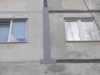 Смесь для герметизации бетонных швов