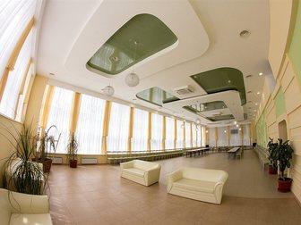 Скачать бесплатно изображение Коммерческая недвижимость Конференц - залы 33321906 в Тамбове