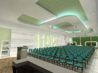 Просмотреть фото Коммерческая недвижимость Санаторий СОСНЫ 33361157 в Тамбове