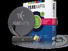 Изображение в Электрика Электрика (услуги) ТЕЛЕКАРТА — самое доступное спутниковое телевидение в Тюмени 4600