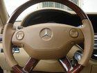 Изображение в Авто Автосервис, ремонт Перетянуть руль кожей возможно только вручную, в Тюмени 0
