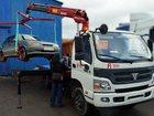 Скачать бесплатно изображение  Эвакуатор Aumark BJ 1061 32817998 в Тюмени