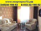 Фото в   Квартира посуточно -на сутки в Тюмени. В в Тюмени 1700