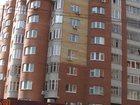 Смотреть фото Коммерческая недвижимость Аренда офиса от 15 кв, м, 33587239 в Тюмени