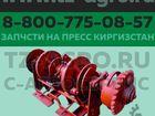 Фотография в   Выбирай запчасти на киргизстан на складах в Тюмени 34620