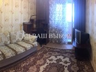 Изображение в   Продаётся 1к квартира в Тюменском мкр. , в Тюмени 1940000