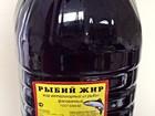 Увидеть фото  рыбий жир 38410999 в Тюмени