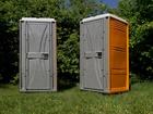 Скачать бесплатно фотографию Разные услуги Краткосрочная аренда мобильных туалетных кабин (биотуалетов) 38778615 в Тюмени