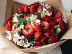 Скачать foto  Букеты из овощей и фруктов 39067601 в Тюмени