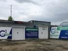 Скачать бесплатно фото  Установочный центр газобаллонного оборудования Аларм Газ Сервис 39311028 в Тюмени