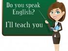 Смотреть фотографию Репетиторы Английский язык, Репетиторство и переводы, 39835998 в Тюмени