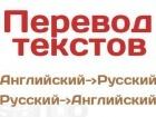 Скачать бесплатно foto  Английский язык, Репетиторство и переводы, 39836056 в Тюмени