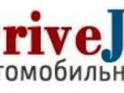 Смотреть фото  Автомобильный портал DriveJet, последние новинки иностранного и отечественного автопрома 40579084 в Тюмени