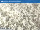 Скачать изображение Строительные материалы Мука известняковая от УЗСМ высочайшее качество продукции 40660762 в Тюмени