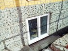 Скачать фотографию  Продам помещение 77 кв, м, в центре Тюмени за 1100000 руб 43815906 в Тюмени