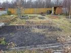 Смотреть изображение Загородные дома Продаётся Дача, снт Виктория-1, Салаирский тракт 54979007 в Тюмени