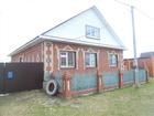 Скачать бесплатно фотографию Дома Уютный дом в Тюменской области 66461648 в Салехарде