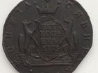 Увидеть фотографию Коллекционирование Продам монету 5 копеек 1775 г, КМ, Сибирская монета (Екатерина II) 68184394 в Тюмени