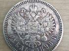 Новое foto  Продам монету 1 рубль 1898 г, (*), Николай II, На гурте звездочка, 68955899 в Тюмени
