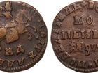 Скачать бесплатно фотографию  Продам монету 1 копейка 1711 г, МД, Петр I, Кадашевский монетный двор, 69440057 в Тюмени