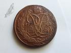 Новое изображение  Продам монету 5 копеек 1761 г, Елизавета I, 74148979 в Тюмени