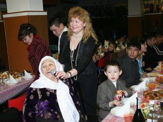 Скачать изображение Организация праздников Ведущая (тамада), Свадьба, юбилей 32784418 в Тюмени
