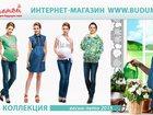 Изображение в Одежда и обувь, аксессуары Женская одежда Одежда для кормления – это свобода действий в Тобольске 0
