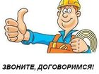 Фотография в Сантехника (оборудование) Сантехника (услуги) Выполню устранение засора, течи, подключение в Тобольске 10
