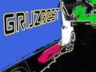 Изображение в Авто Транспорт, грузоперевозки Газель от 300р. час Грузчики от 200р. час. в Тольятти 0