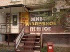 Изображение в Недвижимость Аренда нежилых помещений ПРОДАМ помещение под офис, парикмахерскую, в Тольятти 0