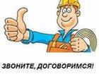 Смотреть фотографию Электрика (услуги) электрик 33753307 в Тольятти