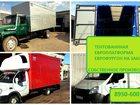 Уникальное фото  Переоборудование новых грузовых автомобилей, поддержанных бу авто, 34285417 в Набережных Челнах