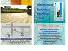 Уникальное фото  Тротуарная плитка, брусчатка, колотый камень, бордюры и т, д 35123584 в Тольятти