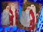 Смотреть фотографию  Дед Мороз и Снегурочка! 37600922 в Тольятти