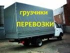 Фотография в   -бригада грузчиков 24/7  -организация переезда в Тольятти 200