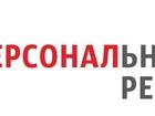 Фотография в   Мы сотрудничаем только с юридическими лицами. в Тольятти 0