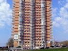 Просмотреть изображение Агентства недвижимости Агентство недвижимости Центральное 40994675 в Тольятти