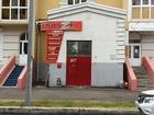 Скачать foto Коммерческая недвижимость Сдается офисное помещение Ленинградская 15 41714460 в Тольятти