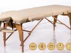 Увидеть фотографию  Складные кушетки для массажистов и мастеров красоты 64960374 в Тольятти