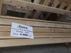 Смотреть изображение Мебель для дачи и сада Лавка на дачу из лиственницы 4000 руб, 66230405 в Тольятти