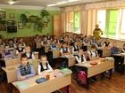 Уникальное foto Школы Счастливый ребенок тот, которому нравится учится в школе! 68102928 в Тольятти